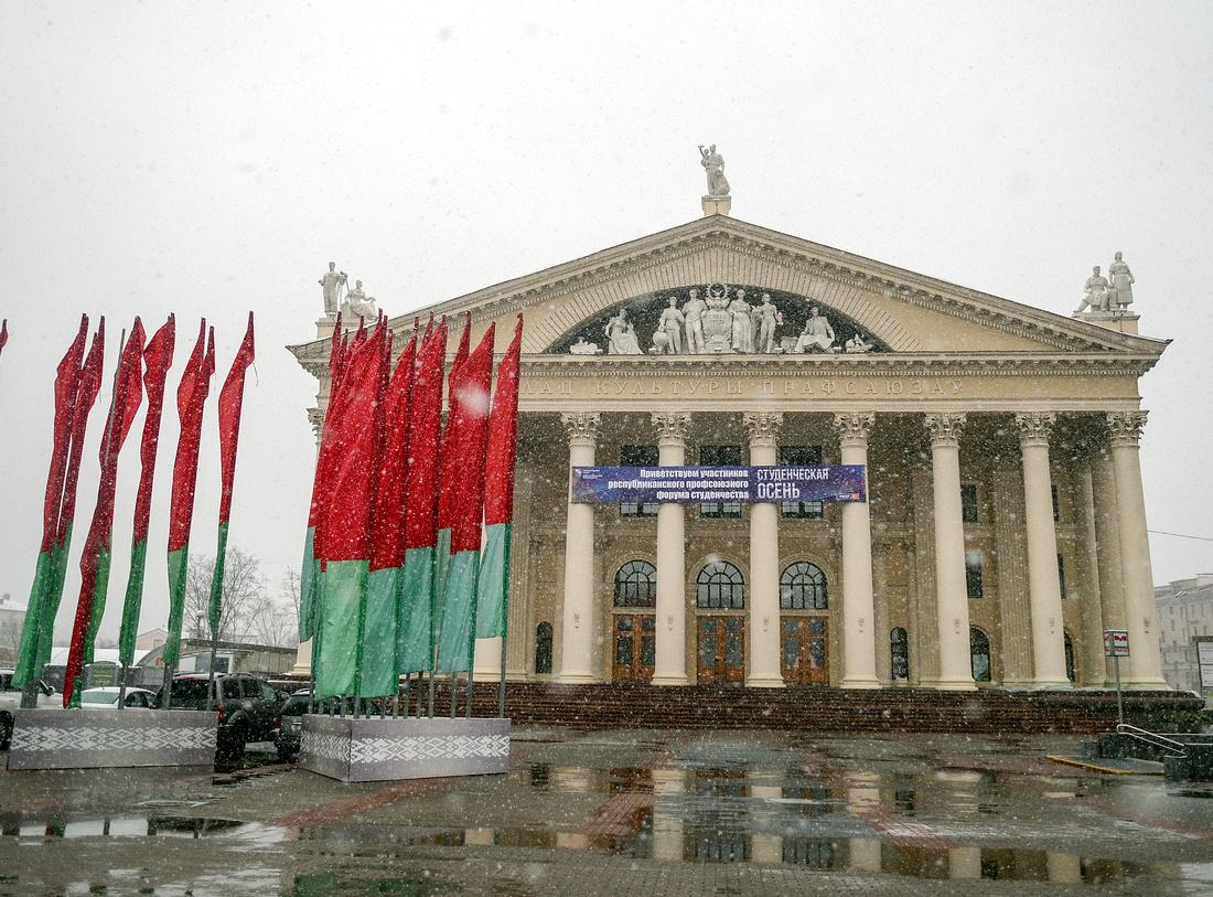 Visiting Belarus