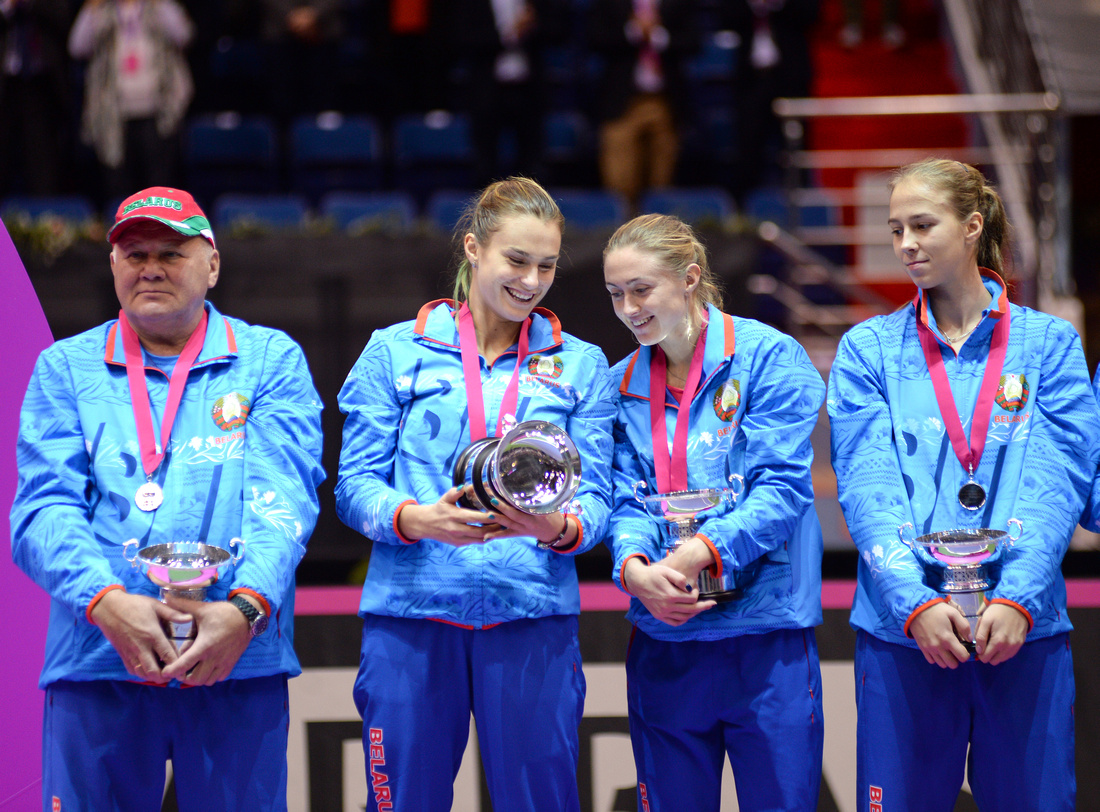 2017 Fed Cup Final: USA vs. Belarus, Belarus trophy